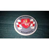 Знак. Рэспублiка Беларусь (Погоня на Бело-красно-белом флаге)