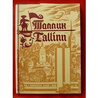 Таллин. Набор открыток 1978 года ( 10 шт ). 111.