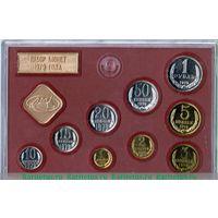 Банковские наборы в упаковке 1961-1991