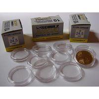 Капсулы Schulz для монет диаметром 24,5 мм.