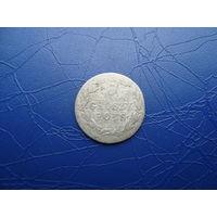 5 грошей 1820        (2488)