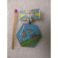 Знак. 40 лет ордена Суворова авиационный полк. 1940-1980. тяжёлый