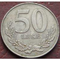 4038:  50 лек 1996 Албания