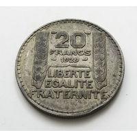20 франков 1929 Франция #105 В родной патине!