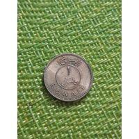Кувейт 1 филс 1964 г ( малый тираж 600 тыс. )
