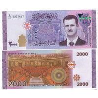 Сирия 2000 фунтов  2018 год  UNC