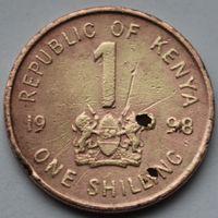 Кения, 1 шиллинг 1998 г