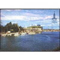 Открытка 1980 Таллин. Спорт. Яхт-клуб Олимпийского центра. Фото В. Салмре. 10 х 15 Чистая