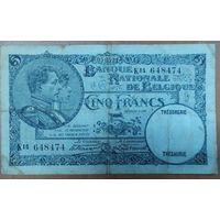 5 франков 1931 года - Бельгия