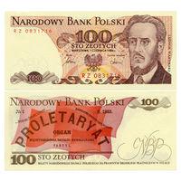 Польша. 100 злотых 1986 г. серия RZ [P.143.e] UNC