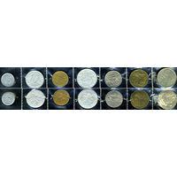 Чехословакия, полный комплект из 7 монет