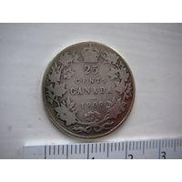 Канада 25 центов 1909 г.  Эдвард! серебро, нечастая !