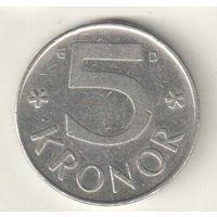 Швеция 5 крона 1992