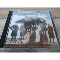 CD - Georgian voices - The Years - пр-во Россия