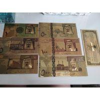 Набор банкнот Саудовской Аравии