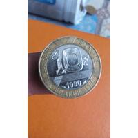 235# 10 франков.1990. франция