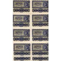 Австрия 10 КРОН 1922 uns-   распродажа