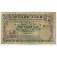 Палестина (Palestine) 500 Mils P6b