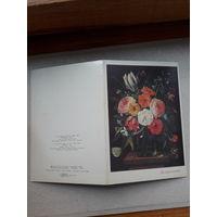 Открытка Голландская живопись Ян Брейгель (Бархатный)