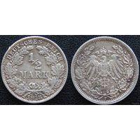 YS: Германия, Рейх, 1/2 марки 1918F, серебро, КМ# 17
