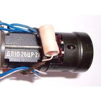 Электродвигатель ДП-1П-26ЦР-2К.