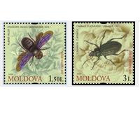 Молдавия Молдова 2009. фауна Насекомые. 2 марки**