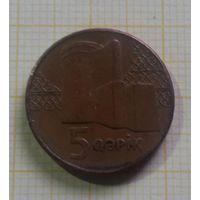 Азербайджан 5 гяпиков