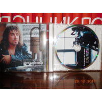 CD Владимир Кузьмин - Семь морей