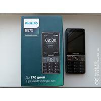 Philips Xenium E570 Dark Gray