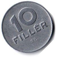 Венгрия. 10 филлеров. 1972 г.
