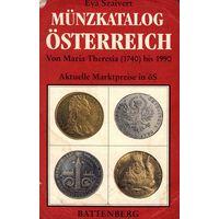 Каталог монет Австрии 1740-1990 гг - на CD