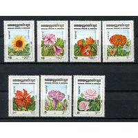 Камбоджа - 1983 - Цветы - [Mi. 510-516] - полная серия - 7 марок. MNH.
