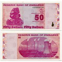 Зимбабве. 50 долларов (образца 2009 года, P96, UNC)