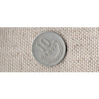 Польша 10 грошей 1961/(Oct)