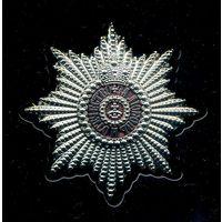Ордена Российской Империи АиФ #4 - Звезда ордена Святой Великомученицы Екатерины (муляж)