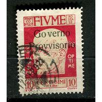 Республики Фиуме (Свободный город) - 1921 - Надпечатка Governo Provvisorio 10С - [Mi.115] - 1 марка. Гашеная.  (Лот 107D)