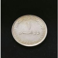 1 дирхам 2007 ОАЭ Объединенные Арабские Эмираты #02