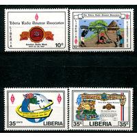 Либерия - 1987г. - Ассоциация любительского радио - полная серия, MNH [Mi 1374-1377] - 4 марки