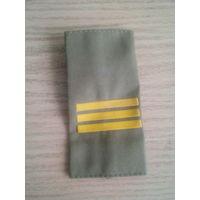 Повседневно полевой погон сержанта р.б