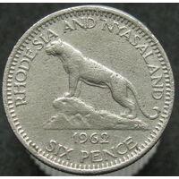 Родезия и Ньясаленд 6 пенсов 1962