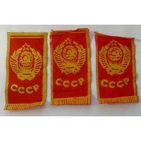 Флажки СССР ( 3 шт. )