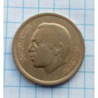 Марокко   1974 20 сантимов.
