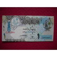 Катар 1 риал