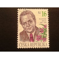 Чехия 2001 поэт