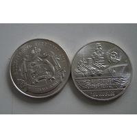 150 рублей , 2015, Россия ,  Копия