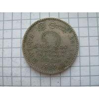Шри -Ланка 2 рупии 1984г.