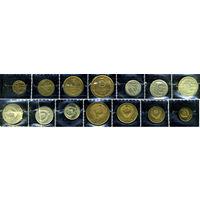 СССР, 7 монет