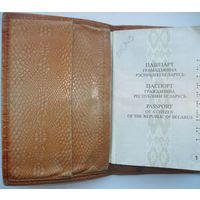 Партмоне СССР натуральная кожа  подходит под паспорт