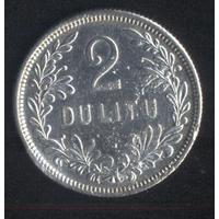 Литва 2 лита 1925 г. (*). Сохран!!!