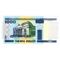 Беларусь  1000 Рублей  2000 год  UNC   ( Cерия СП )